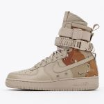 Nike lancia le Special Field Air Force 1